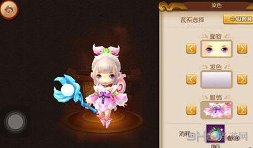 梦幻西游无双版染色系统详解 如何装扮角色分享8