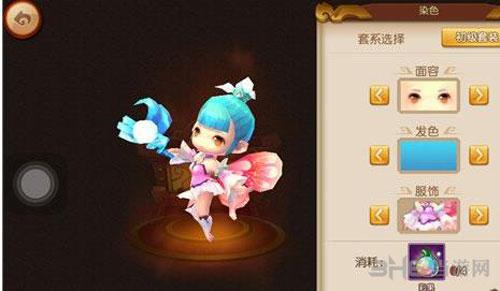 梦幻西游无双版染色系统详解 如何装扮角色分享12