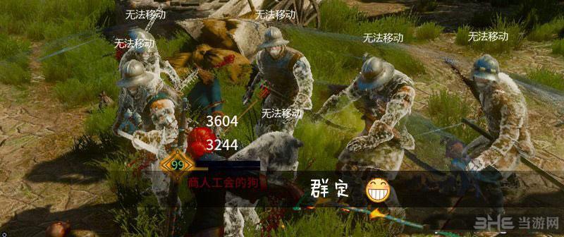 巫师3:狂猎血与酒突变系统技能加强MOD3