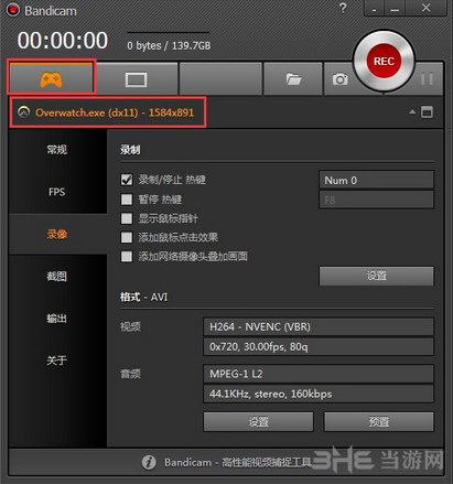 守望先锋视频录制图文教程分享 怎么录制视频3