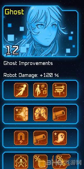 《幽灵1.0》ghost幽魂女主有什么技能1