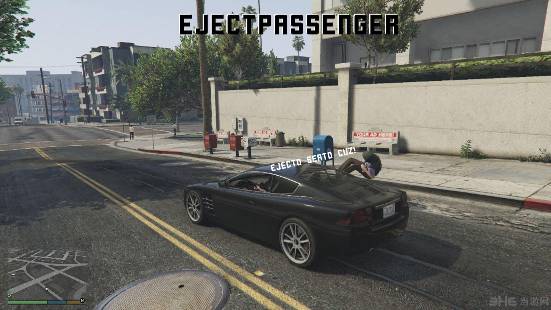 侠盗猎车手5弹出乘客MOD截图0