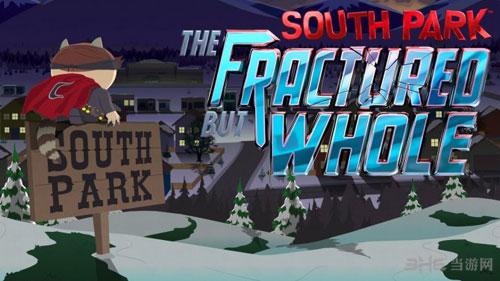 南方公园:完整破碎截图1