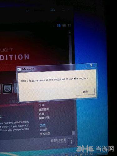 黎明杀机DX11 feature错误怎么办 1