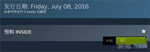 史诗横版解谜游戏《Inside》具体发售价格与日期公布1