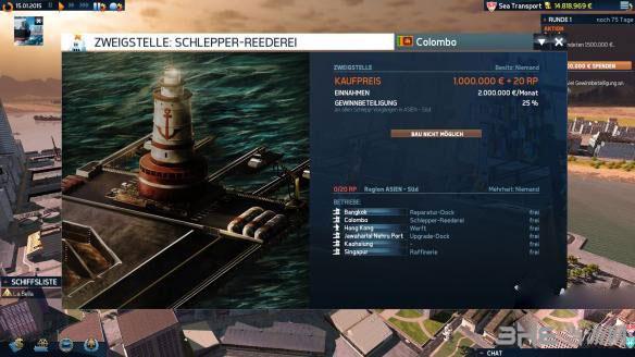 跨洋2:竞争对手单独破解补丁截图0