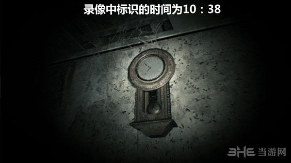 生化危机7demo版截图1