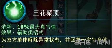神雕侠侣手游2