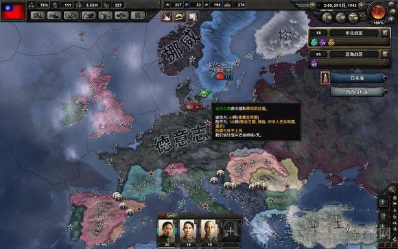 钢铁雄心4德国如何快速运营发展玩法详解1