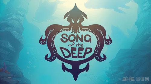 深海之歌截图