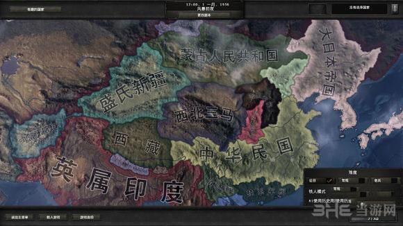 钢铁雄心4前期如何用国民打日本心得小技巧1