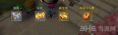 梦幻西游无双版龙宫夺宝要点介绍说明 龙宫夺宝怎么玩2