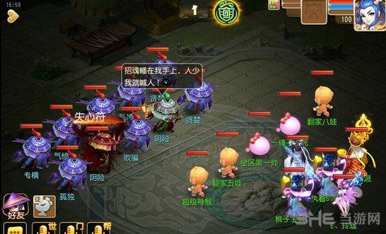 梦幻西游手游服务器突破任务攻略分享 潜伏的心魔怎么杀1
