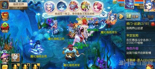梦幻西游手游海底世界玩法介绍 章鱼王资格挑战攻略2