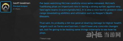 守望先锋最新内容更新介绍 麦克雷削弱DVA加强2