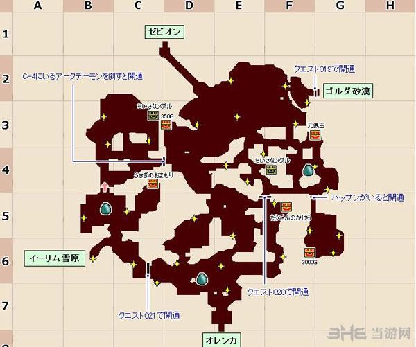 勇者斗恶龙英雄2淘气怪地图1