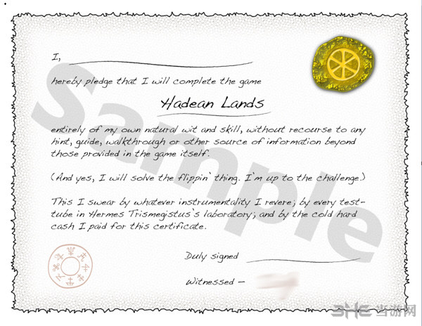 HadeanLands截图1