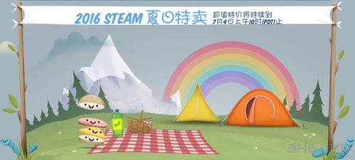 Steam夏日特卖配图1