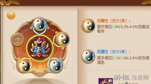梦幻西游无双版即时制法宝系统推出1