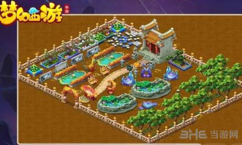 梦幻西游手游家园布置欣赏 三种风格混搭图萌翻天2