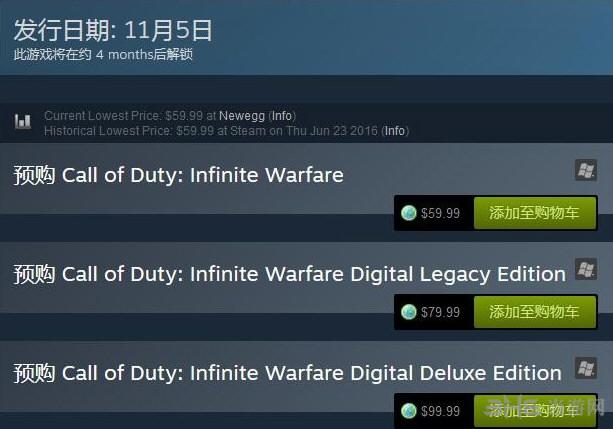 《使命召唤13:无限战争》三种版本预购价各是多少一览1
