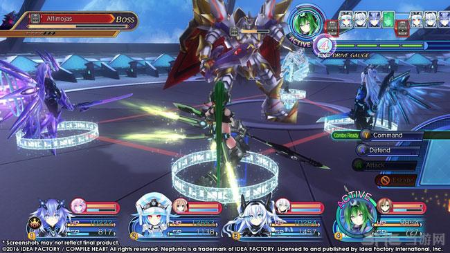新次元游戏海王星V2截图4