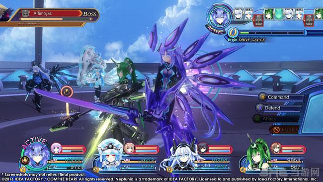 新次元游戏海王星V2截图1