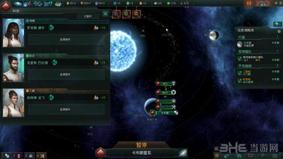 群星怎么快速出粒子矛攻略详解1