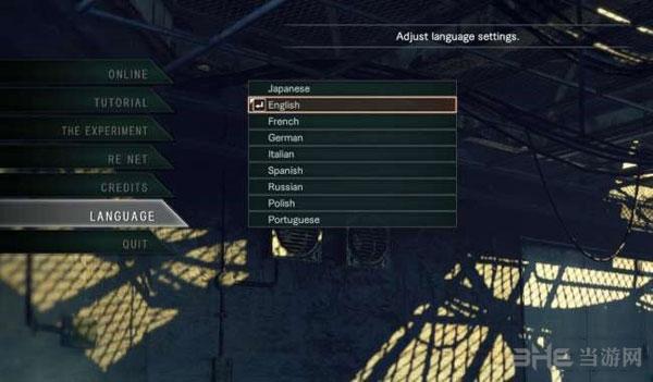 生化危机保护伞小队如何设置中文语言详解2