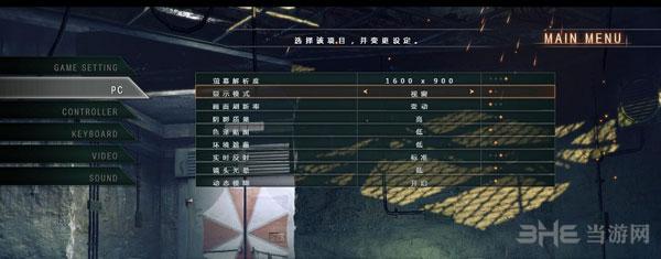 生化危机保护伞小队窗口化设置方法1