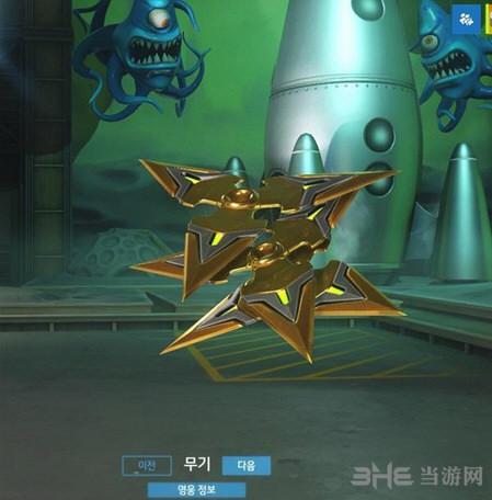 守望先锋黄金武器贵出翔 顶级玩家才能回获一把3