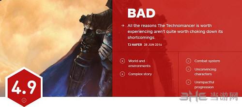 机械巫师IGN评测