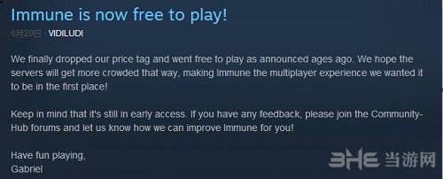2D生存游戏《免疫》宣布永久免费 可联机赶紧Steam喜加一 免费2d网游
