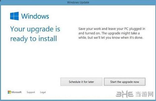 Windows10升级
