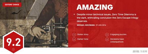 极限脱出3零时困境IGN评分