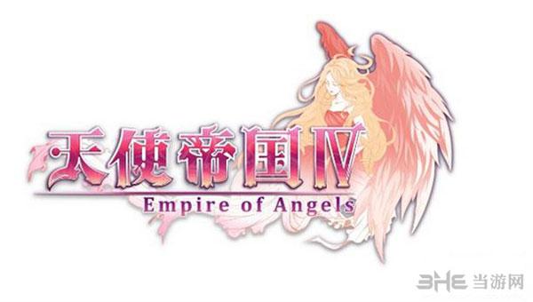 天使帝国4无法收到游戏激活邮件解决方法1
