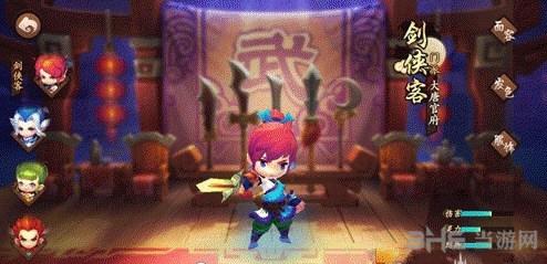 梦幻西游无双版剑侠客宝石搭配详解 怎么搭配剑侠客宝石1