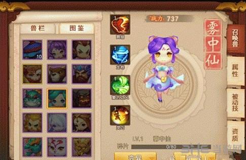 梦幻西游无双版变异宝宝获得攻略 怎么获得变异宝宝1