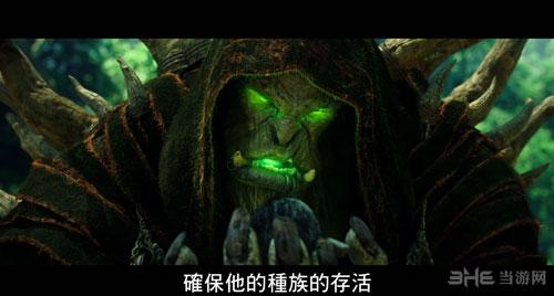兽人大�9g�h8^kʾyK�Y_魔兽电影古尔丹预告片公布 兽人大军穿越黑暗之门