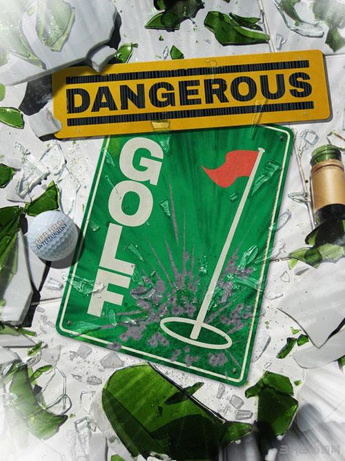 危险高尔夫游戏封面1