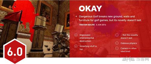 危险高尔夫IGN评分1