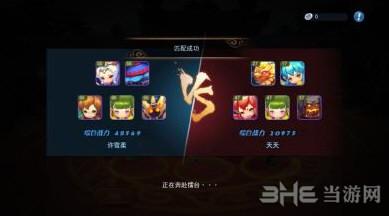 梦幻西游无双版英雄大会PVP玩法攻略1