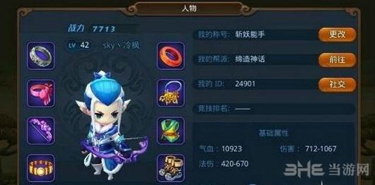 梦幻西游无双版杀破狼宝石搭配推荐指南 杀破狼怎么搭配宝石1