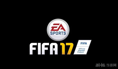 FIFA 17��ͼ1
