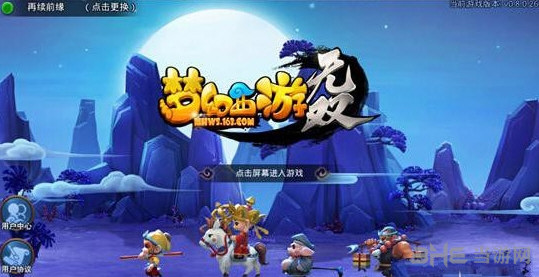 梦幻西游无双版商人的鬼魂剧情玩法分享1