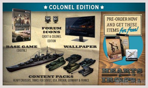 《钢铁雄心4》三种Steam版本游戏各有什么区别详解1