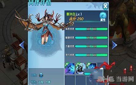剑侠情缘手游2
