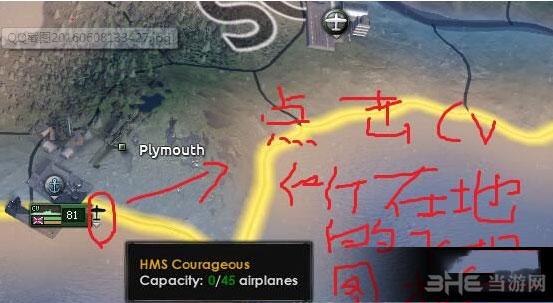 钢铁雄心4战斗机上航空母舰怎么操作方法详解2