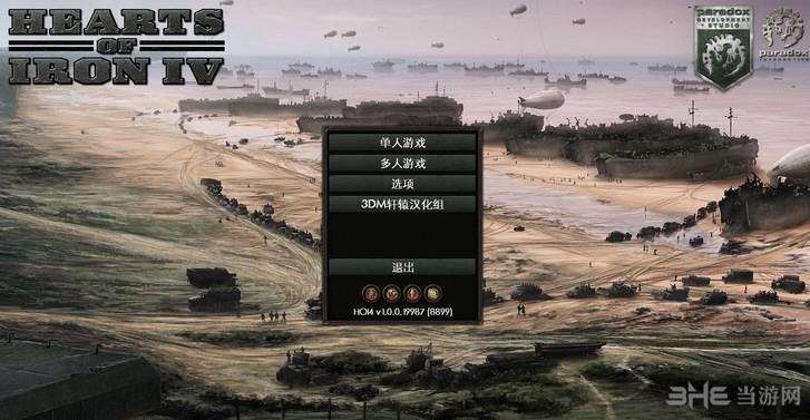 钢铁雄心4简体中文汉化补丁截图0