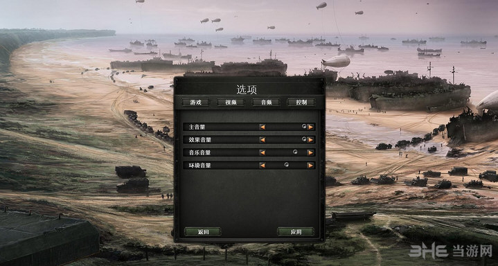 钢铁雄心4简体中文汉化补丁截图2